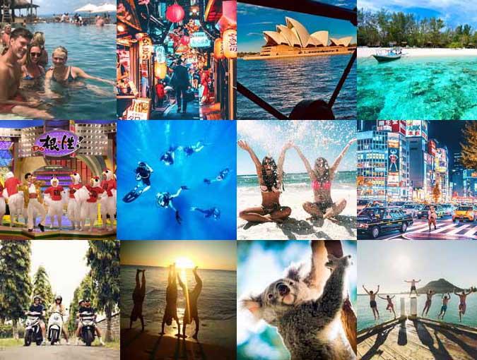 Instagram - Hawaii, Australien, Japan, Bali & Gili - Højskole i Udlandet