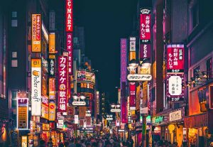 Japan2 - rundrejse og eventyr - højskole i udlandet